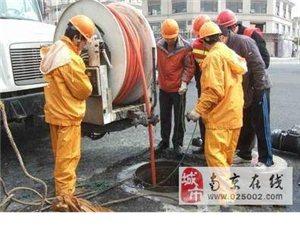 建邺区承接小区管道清淤和管道检测及管道修复工程