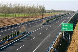关于连霍高速中牟段限速80、禁止超车的公告!