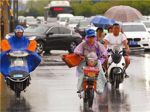 今起到9月1日陕西省大部有雨,彬县以小到中雨为主……