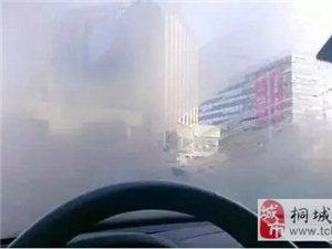 下雨天开车除雾,教你几个方法!