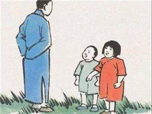 你不让孩子吃苦,这个世界会让他很苦!(深度好文)