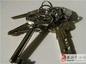 【�の�⑹隆孔蛱彀�晚在��都嘉苑附近掉了一串�瓶��匙.....