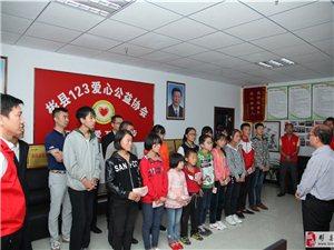 彬县123爱心公益协会为贫困学子捐资助学,共资助24名学生28800元