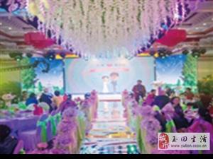 办婚宴、寿宴、乔迁宴、满月宴、升学宴......就来澳门大小点网址京鲁川饭庄!