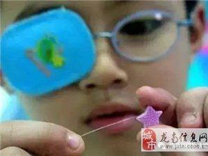 【大牌抢购】给孩子一个视力提升的机会,关注青少年用眼健康公益活动!