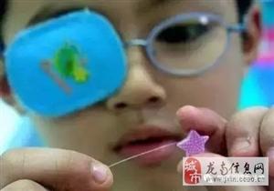 【大牌���】�o孩子一���力提升的�C��,�P注青少年用眼健康公益活��!