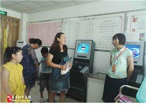 """枣庄市图书馆开展""""党员志愿者服务""""活动"""