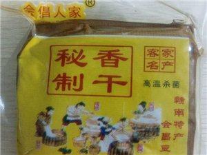 江西新绿食品有限公司诚招会昌山牌豆干经销商