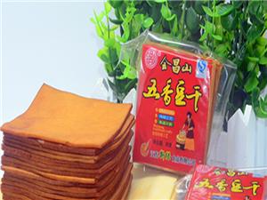 江西新绿食品有限澳门太阳城平台诚招会昌豆干经销商