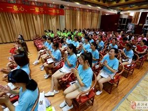 打造优秀团队,体验爱的真谛 丹江口市幼教联盟精英教师团队