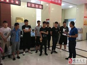 8月24号比亚迪劳务输出 西安市新青年人力资源中心