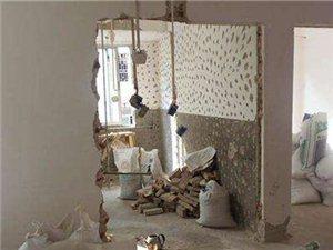 """你拆的可能不是墙""""可能是你的后半生"""""""