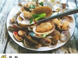 【葱爆花蛤的做法】大排档里超受欢迎的美食!附轻松去除泥沙的方法~