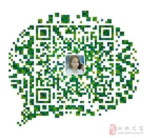 广西民族大学函授-法学