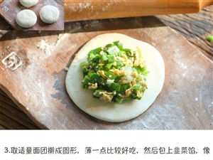 看着就很香 韭菜鸡蛋虾仁饼