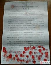 关于梅州市五华县潭下镇福灵村福灵小学豆腐渣工程的举报信