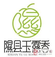 威尼斯人平台精品玉露香梨产业电商联盟诞生了