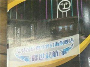 梦幻海新店健身房开业