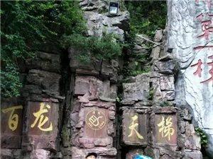 湖南张家界森林公园+云度玻璃桥欢乐之旅(中篇)
