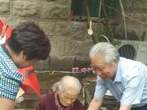 """慰问""""秒速飞艇十大寿星""""之―113岁祝家兰、108岁蔡清荣"""