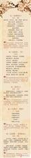 人民日报评出中国历史上高水平的40首诗词(收藏背诵)