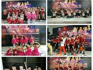 扶绥县大舞台舞蹈培训中心秋季学期班开始招生啦!