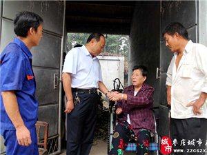 滕州:崭新轮椅送上门 精准扶贫暖人心