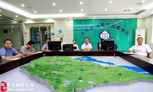 枣庄市气象局组织干部职工集中观看《法治中国》