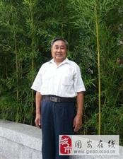 固安县民间文艺家协会主席赵复兴成果展