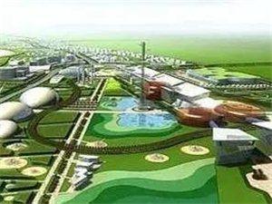 临泉要建设飞机场啦!时间都定了!