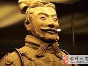 """兵马俑彩绘首次发现""""中国蓝""""""""中国紫"""""""
