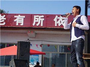衡水市梆子剧团送戏下乡到阜城蒋坊【老有所依】托老院