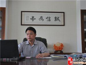 """徐水荣:?#20998;稹?#29980;蜜事业""""――企?#23548;?#21019;业故事"""