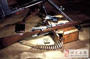 """湖口一位在中华历史上尊称为""""王""""的人,他是""""枪王""""......"""