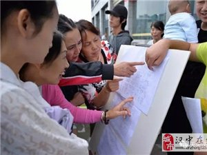 汉中349户困难户通过公开摇号分到了公租房