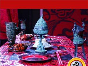 亮倩周制汉式婚礼策划,传统婚礼中式婚礼策划,南阳婚庆