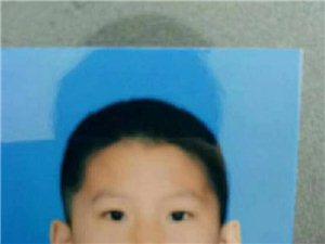 【寻人启事】彬县城关中学初一12岁男孩林杰豪已找到安全回家,谢谢大家!