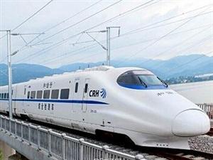 重磅新闻,8月22日,河南省政府新闻,京九高铁固始站来了~~~