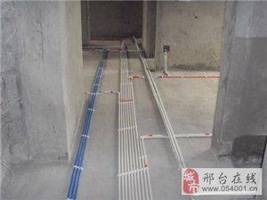 装修公司工人管理制度,水电工种验收规范