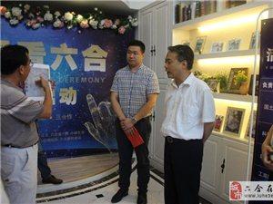 南京市委常委统战部长陈勇惊讶六合江淮分水岭现象