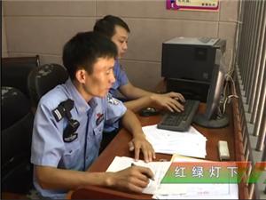 南城县交警大队22小时破获一起交通逃逸案!