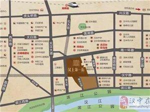 """""""汉上第一街"""",何必赤裸裸冲撞《广告法》?"""
