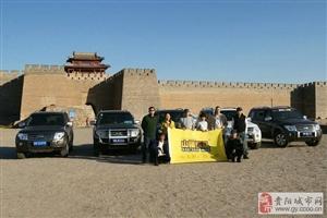 山猫纵队-贵州大队招募新车友