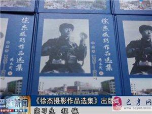 【巴彦网】巴彦人徐杰摄影作品选集-巴彦新闻