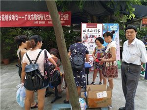 """广汉市雒城镇九江路友好社区创建项目之""""我爱我家环境友好""""活动"""