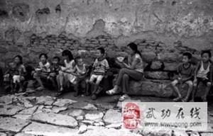 远去的记忆 ――六七十年代关中农村生活