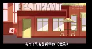 沧州方言神曲