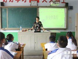新学期开始,孩子们的第一堂课。莱阳家长们看过来