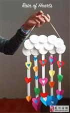 教师节礼物――爱心雨