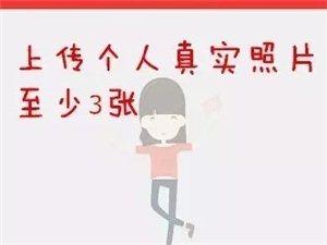 【新县微封面】第10期